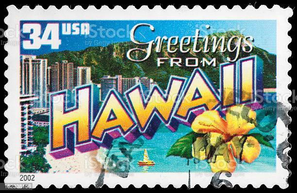 Hawaii State Briefmarke Hallo America Retro Postkarte Stockfoto und mehr Bilder von Hawaii - Inselgruppe