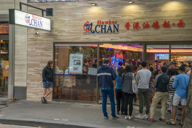 hawker chan melbourne - food logo stock photos and pictures