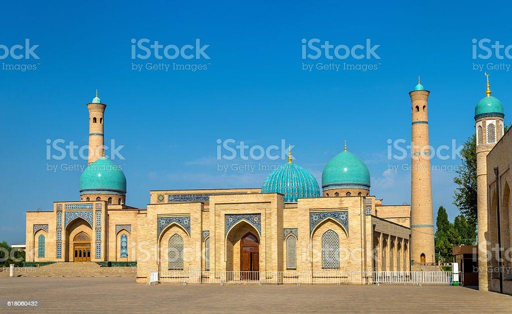 Hazrat Imam Ensemble in Tashkent, Uzbekistan stock photo