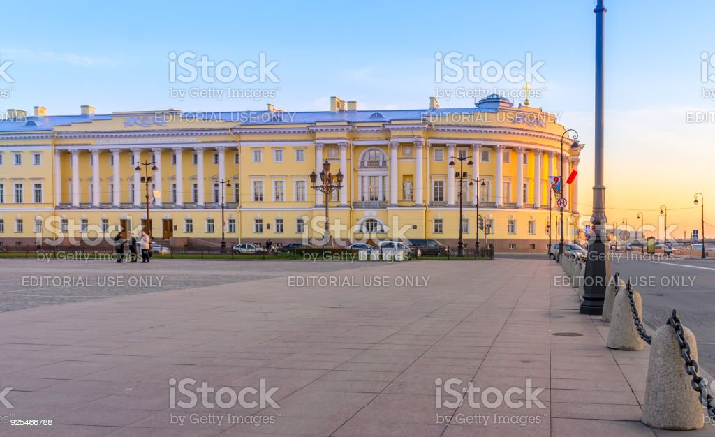 he buildings of the Senate and Synod stock photo