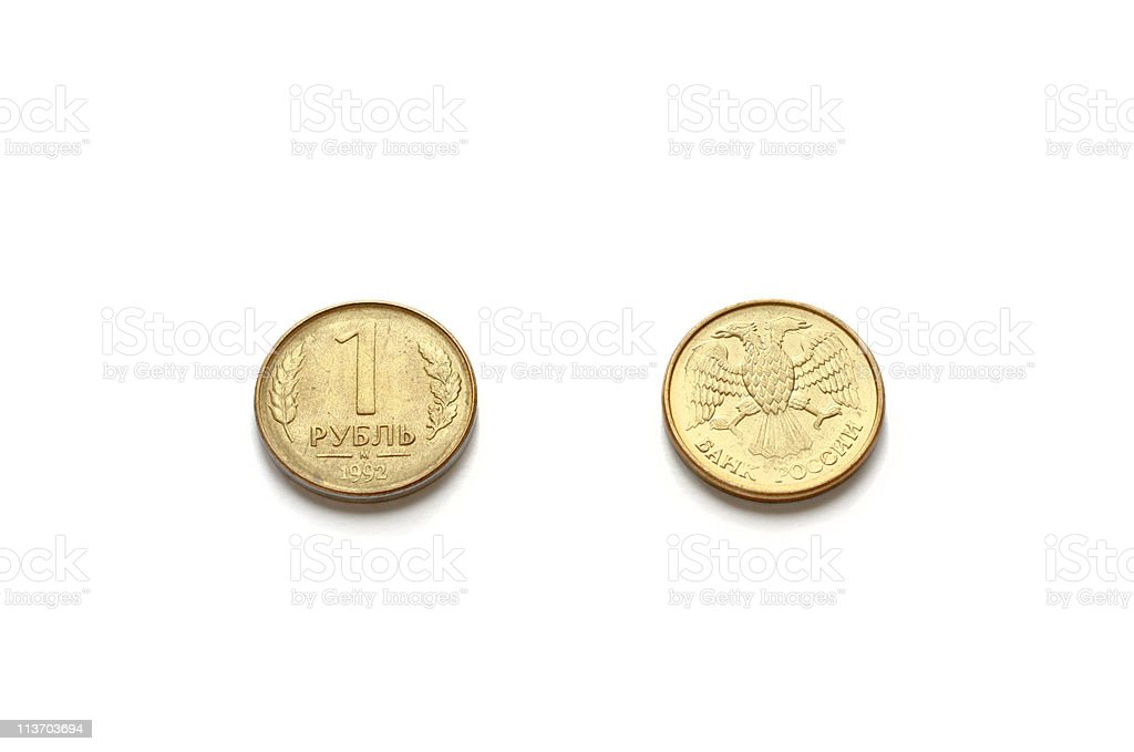 Head and tail of 1 ruble  Russian Federation coin royalty-free stock photo