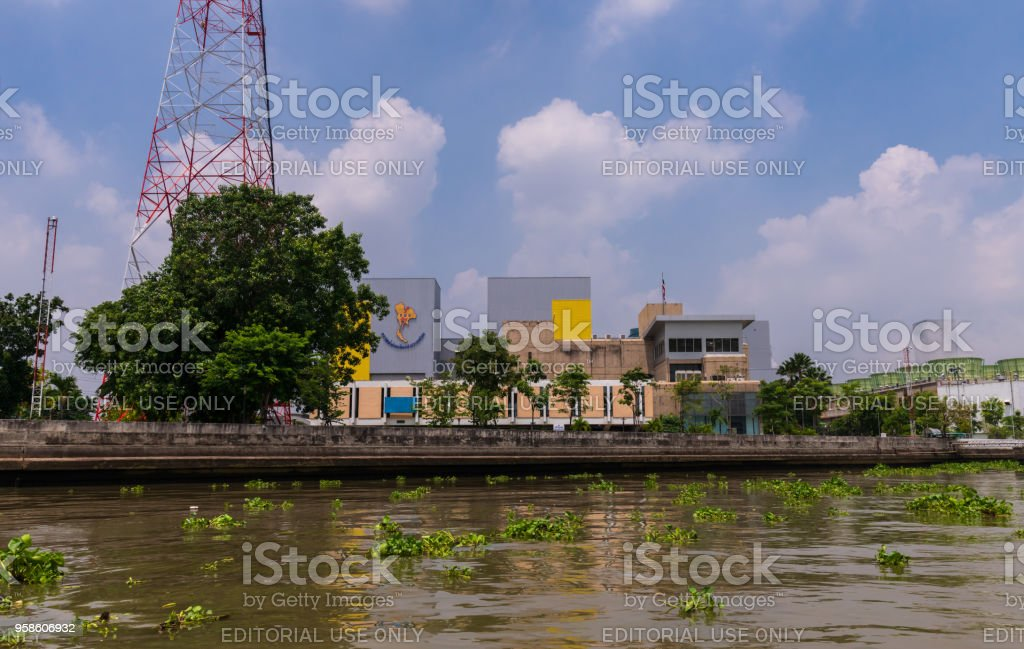 Headquarter building of Electricity Generating Authority of Thailand (EGAT). stock photo