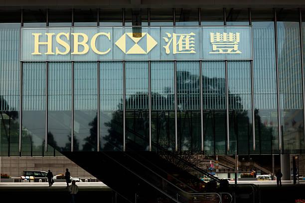 Headquarter of HSBC in Hong Kong Hong Kong, China - January, 29 2011: Headquarter of HSBC in Hong Kong. hsbc stock pictures, royalty-free photos & images