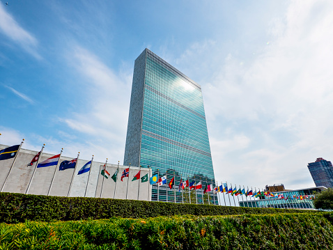 Un Headquarter Stock Photo - Download Image Now