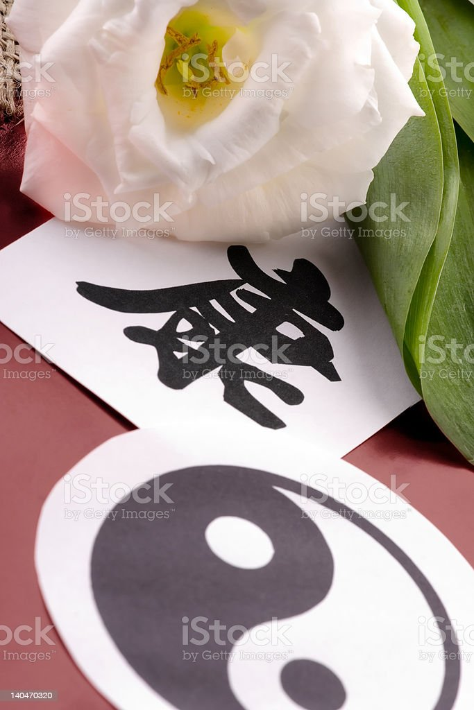 Health Chinese Signs royalty-free stock photo