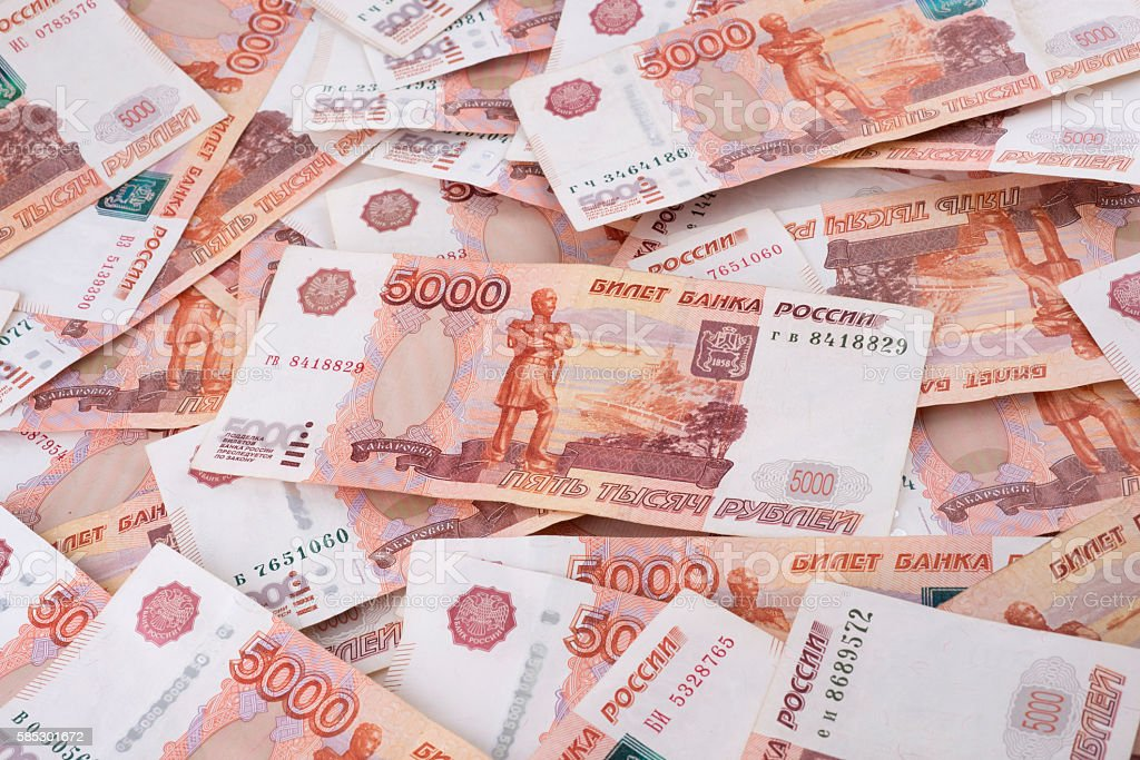 Heap of five thousand russian rubles banknotes - foto de stock