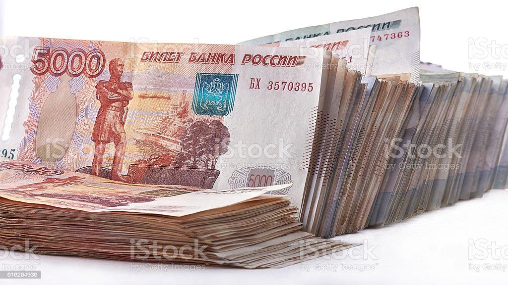 Heap of Russian Rubles. - foto de stock