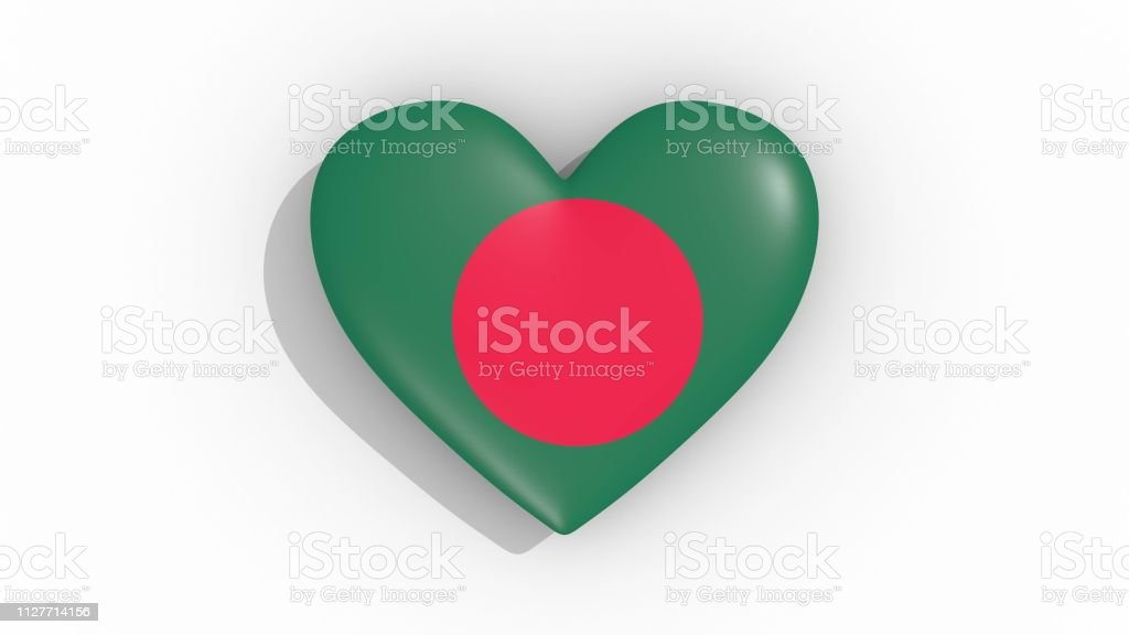 Heart in colors of flag of Bangladesh stock photo