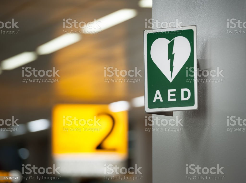 Heart starter sign in airport terminal building - foto stock