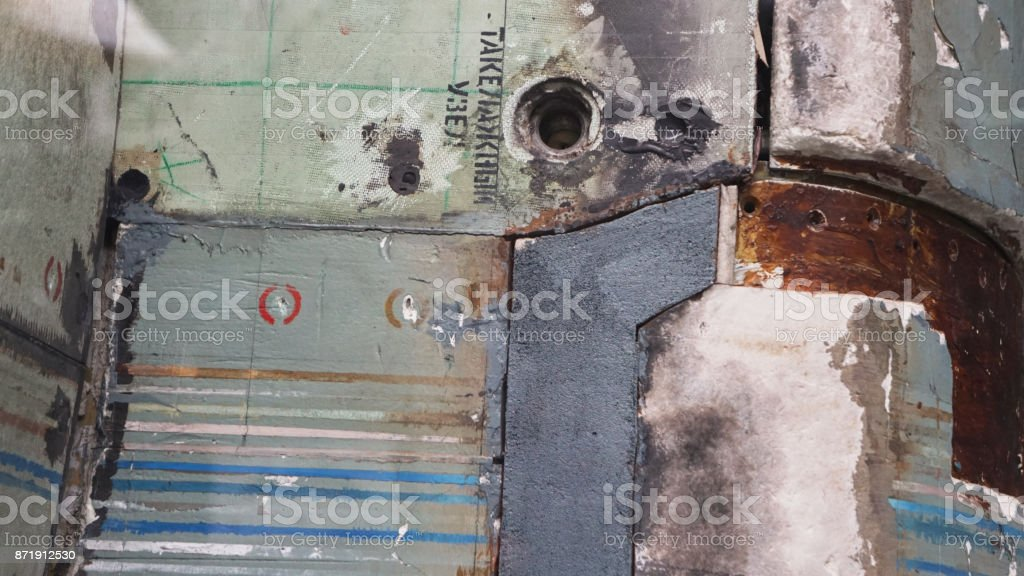Heat Shield stock photo