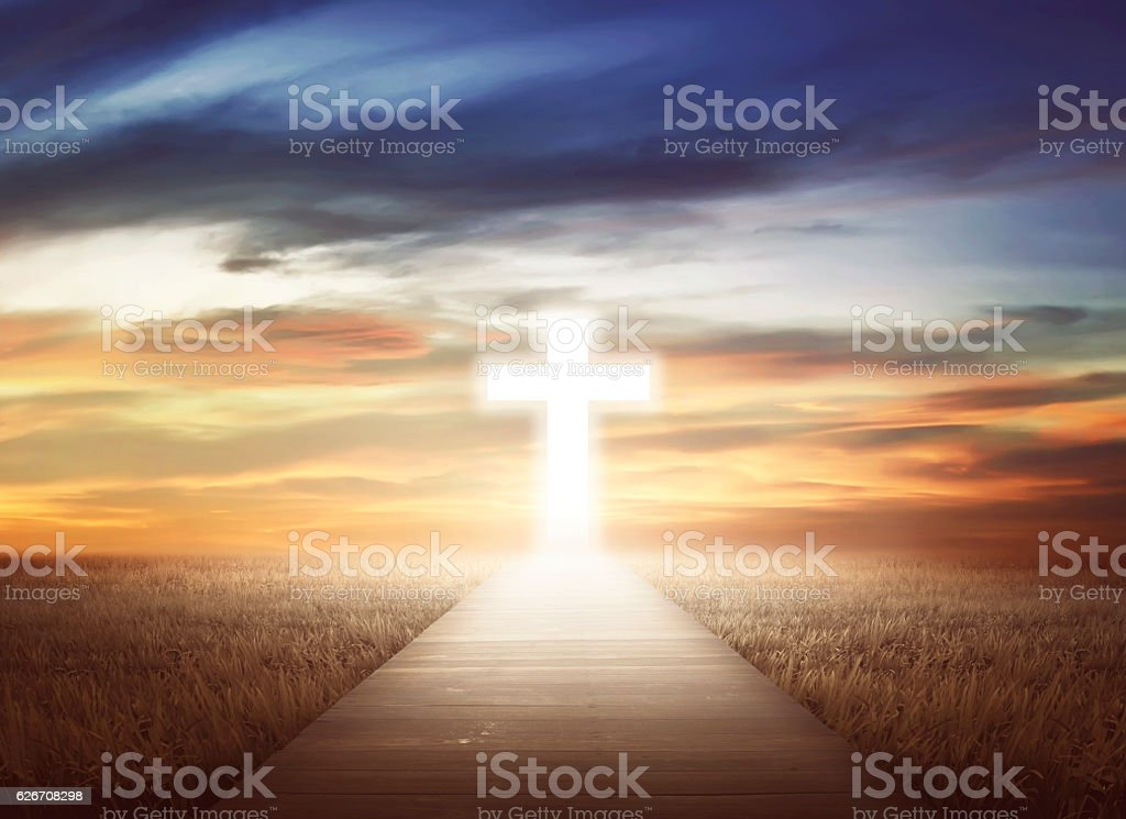 Heaven's Way stock photo