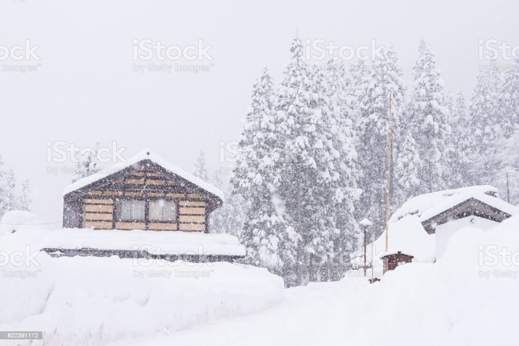 Heavy snow at The world heritage, Gokayama Ainokura Gassho Shuraku Village, Japan stock photo