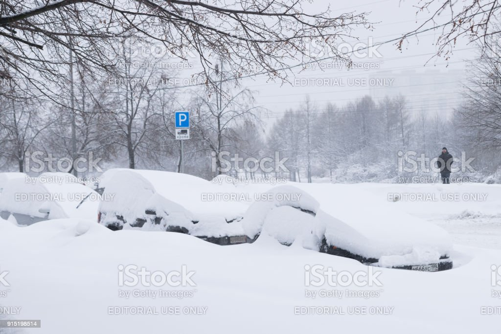 Heavy snowfall in the streets of Moscow. stock photo