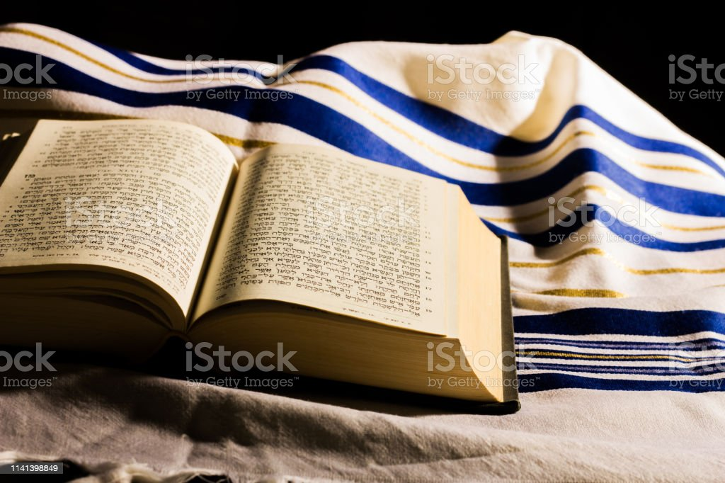 Hebrew Bible And A Tallit A Jewish Prayer Shawl Stock Photo