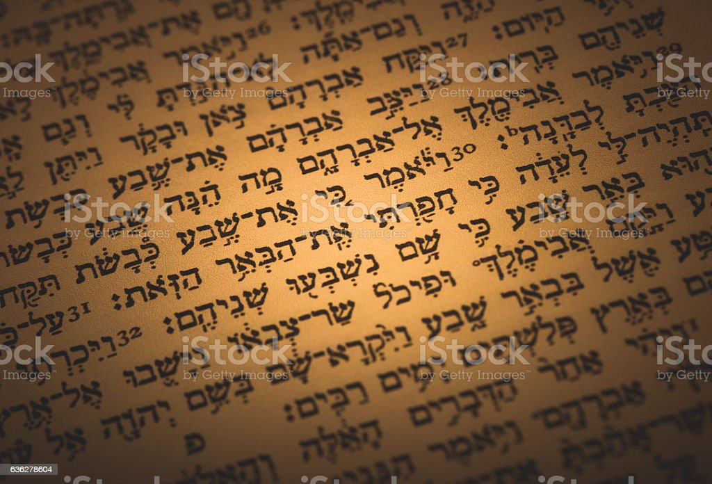 what are the hebrew scriptures