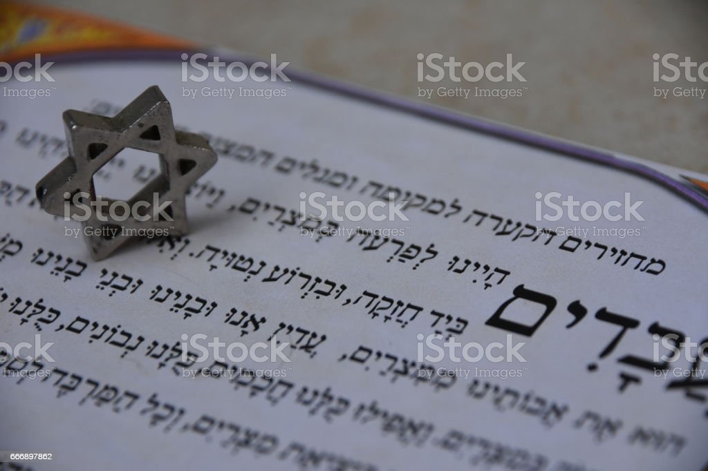 Hebrew from the passover haggadah stock photo