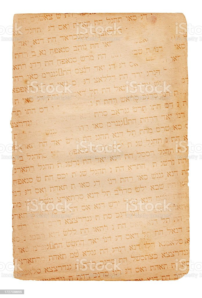 Hebrew Paper XXXL royalty-free stock photo