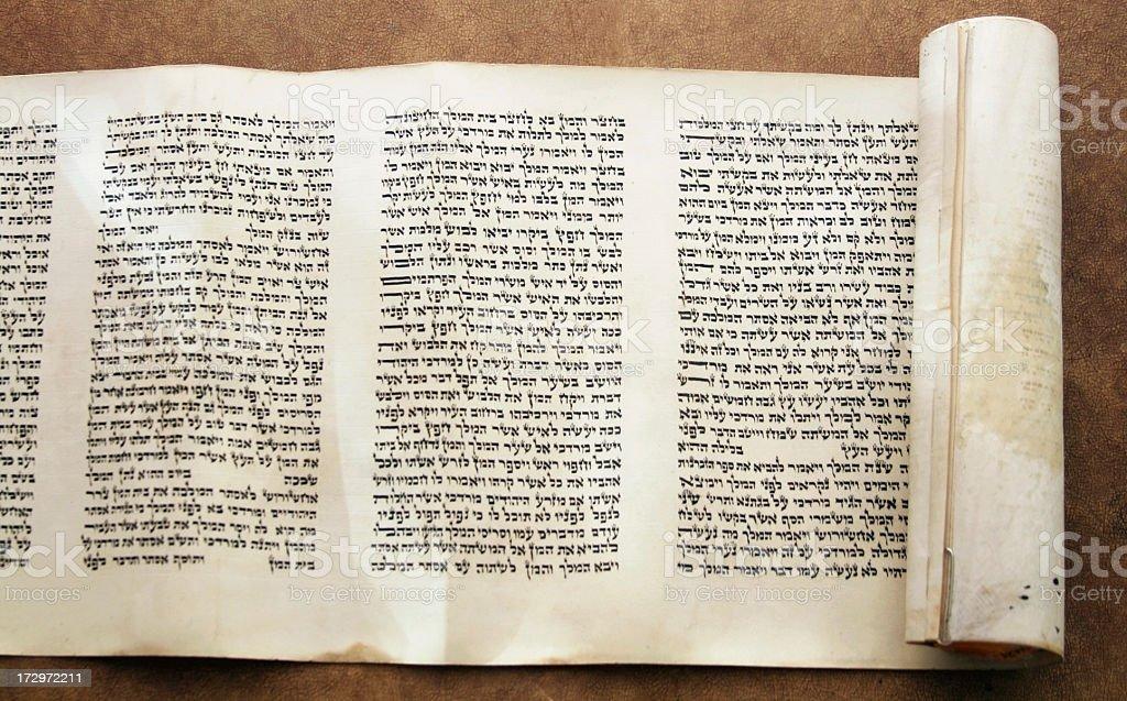 Hebrew scroll stock photo