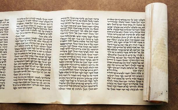 hebrajski przewiń - pismo hebrajskie zdjęcia i obrazy z banku zdjęć