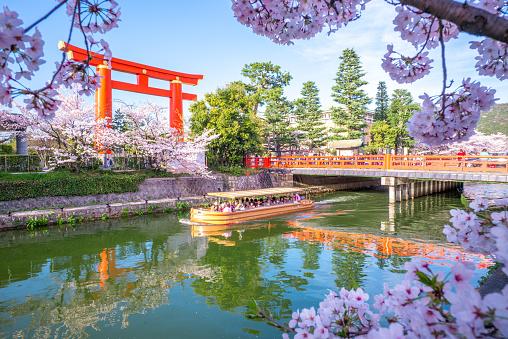Heian Jingu's Torii and Okazaki Canal