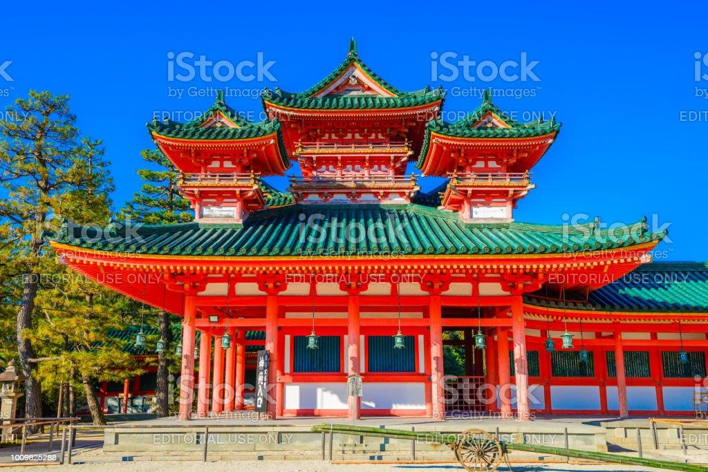 Kyoto, Japan - December 21, 2017: Heian-jingu Shrine in Kyoto, Japan.This Shrine is a Shinto shrine located in Sakyō-ku. stock photo