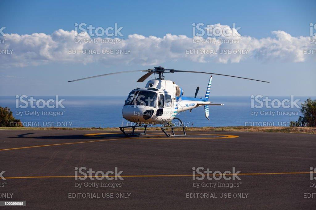 Hélicoptère du SAMU à l'héliport - Photo