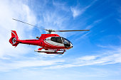 istock Helicopter 686526378