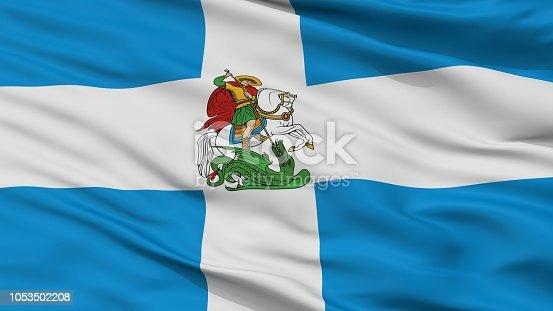 Hellenic Army War Flag, Closeup View, 3D Rendering