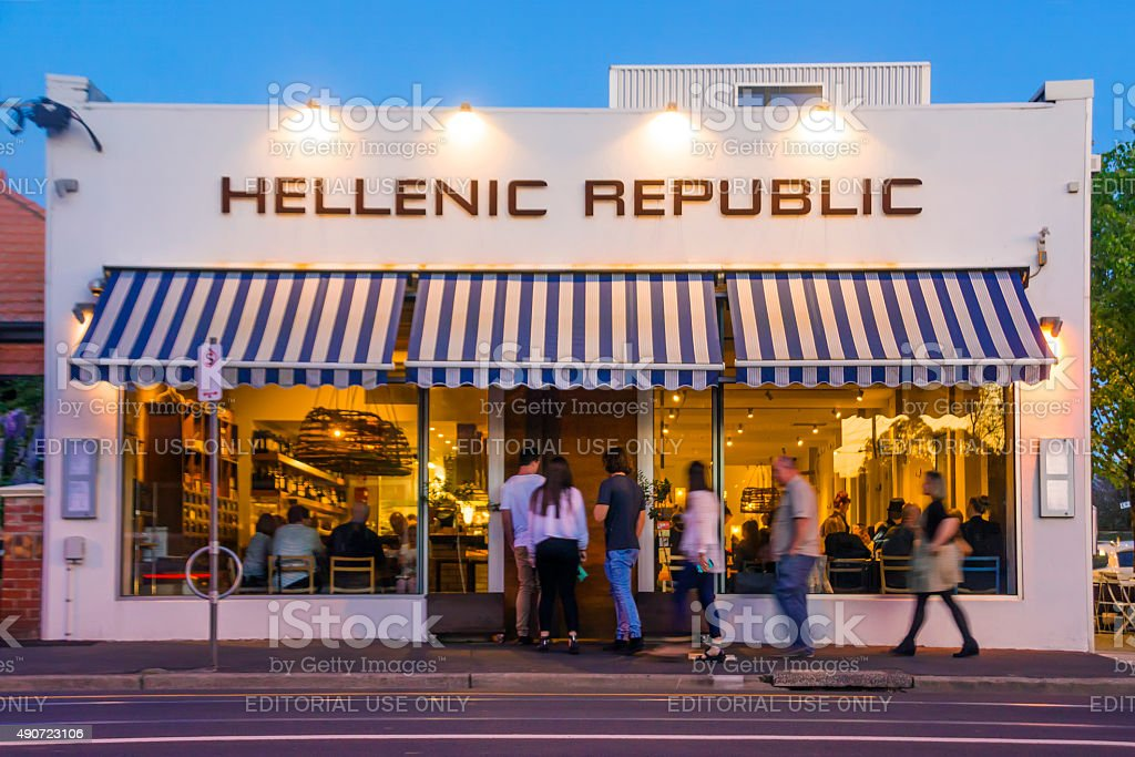 Hellenic Republic by George Calombaris stock photo
