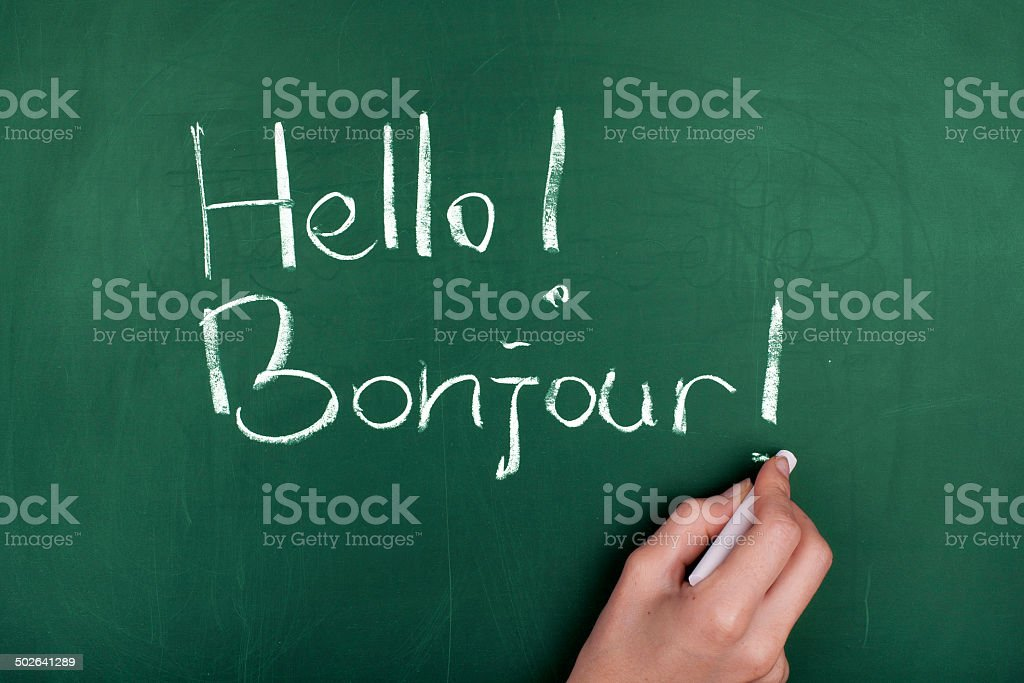 Hello! Bonjour! stock photo