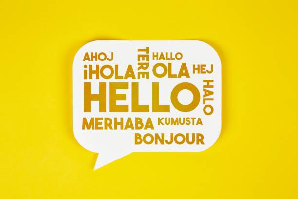 farklı dillerde merhaba - tercüman stok fotoğraflar ve resimler