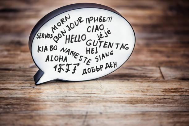 hallo in vielen sprachen - warchi stock-fotos und bilder