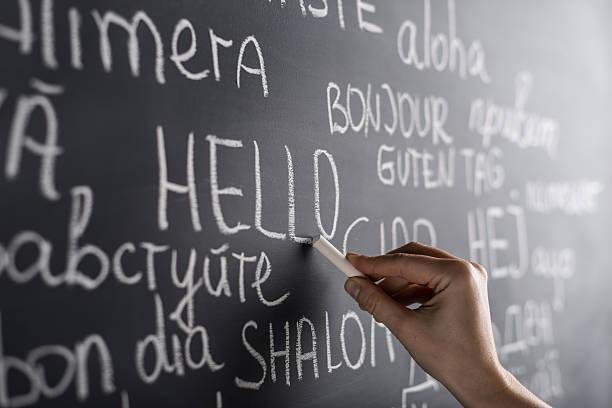 Bonjour en plusieurs langues. - Photo