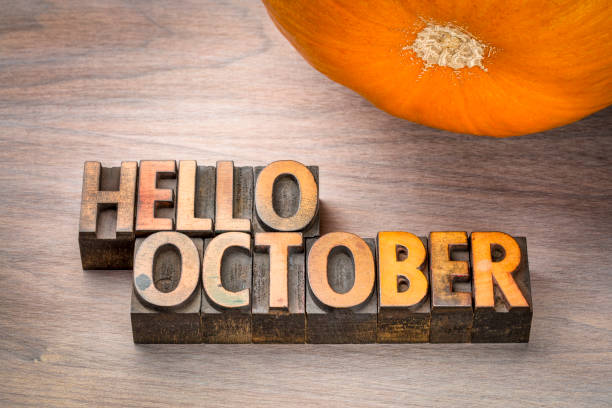 hello October word abstract in wood type stock photo