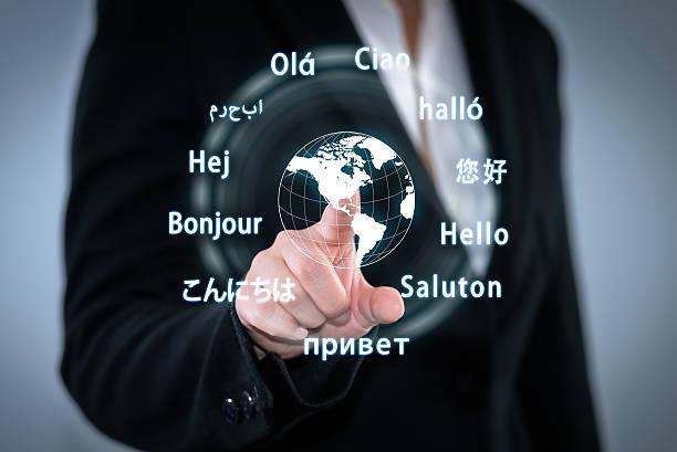 hallo, - spanisch translator stock-fotos und bilder