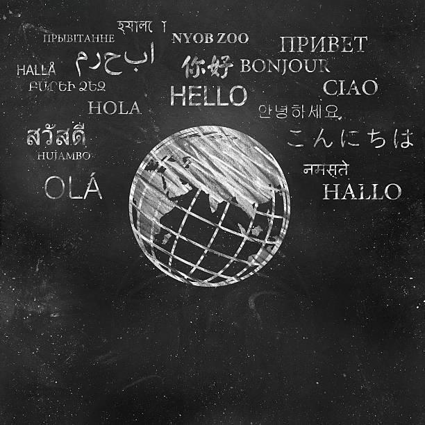hello world - spanisch translator stock-fotos und bilder