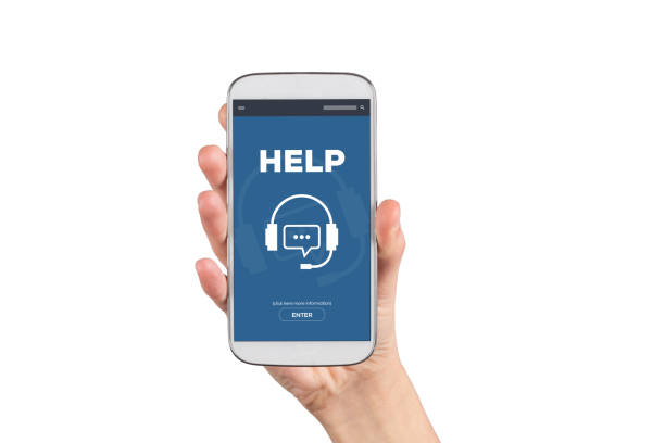 Help Concept on Smartphone Screen stock photo