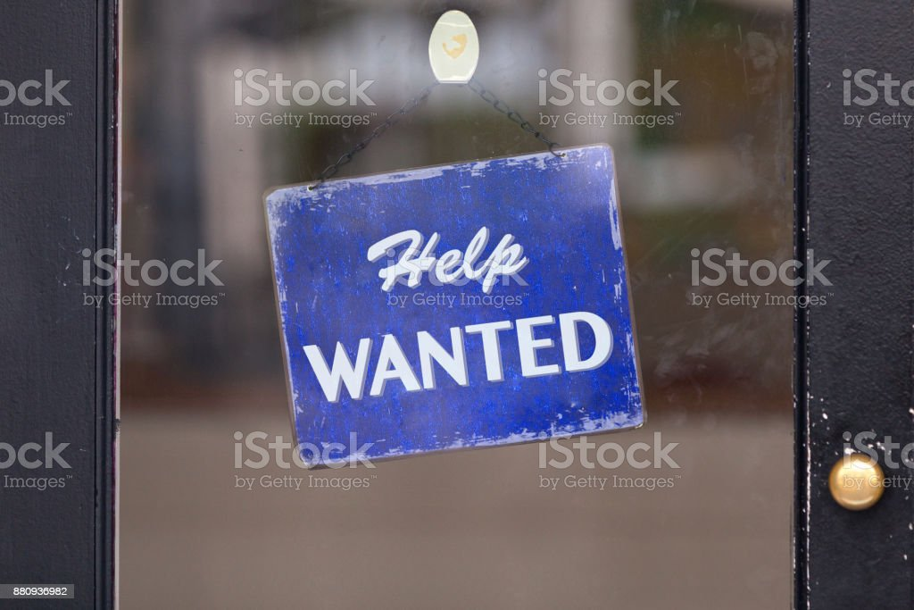 Help wanted sign stock photo