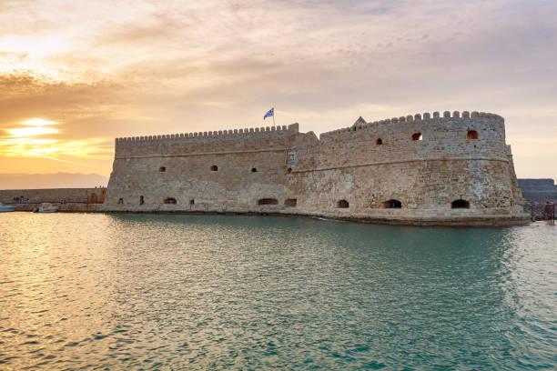 Heraklion. The old Venetian fortress. stock photo
