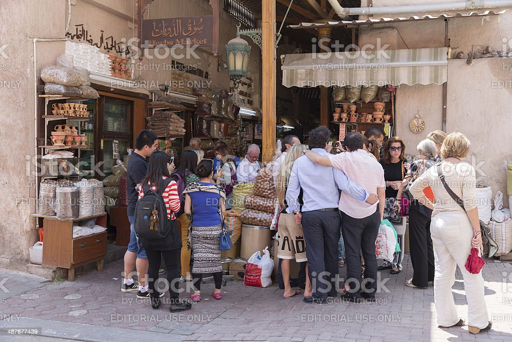 Herbs Market in Dubai, United Arab Emirates royalty-free stock photo