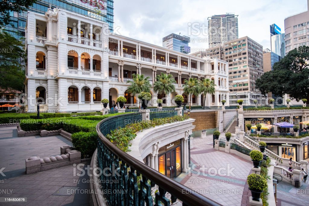1881 Heritage Hotel in Hong Kong Tsim Sha Tsui, Hong Kong - March 21 2019:  1881 Heritage, The old building once used as former Marine Police Headquarters, It has renovated into a hotel. 1881 Stock Photo