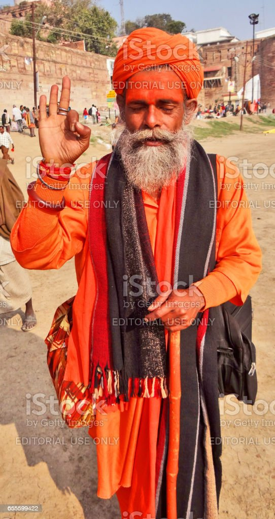 Allahabad, India - February 11, 2013: Hermit at Kumbh Fair. stock photo