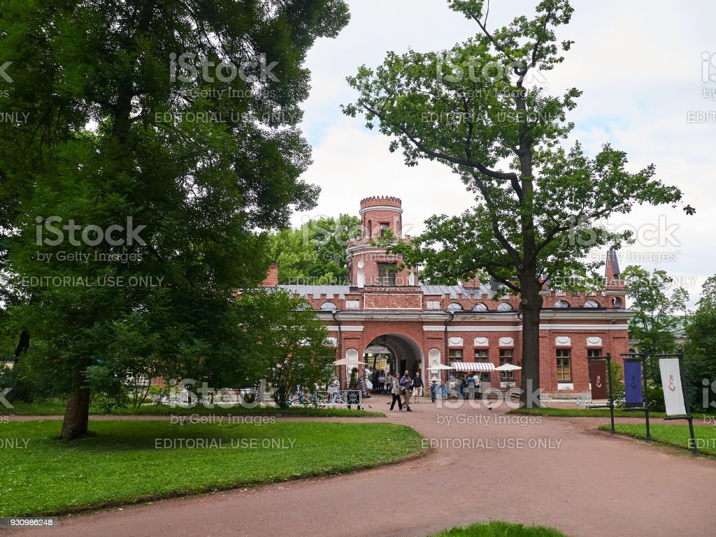 Hermitage Kitchen Pavilion in Tsarskoye Selo, St. Petersburg, Russia stock photo