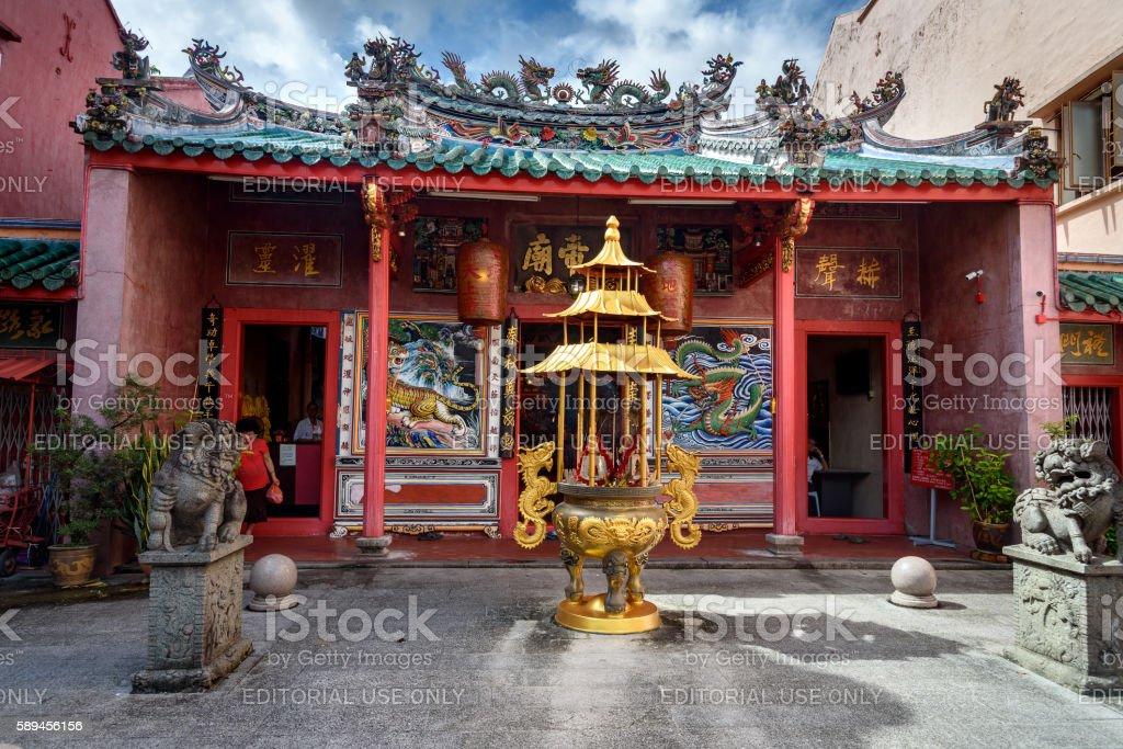 Hiang Thian Diang Ti Temple in Kuching stock photo