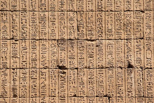 Hieroglyph, Textur – Foto