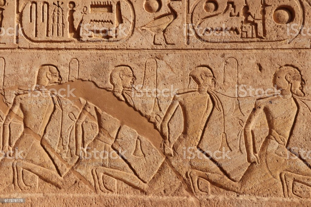 Hieroglyph with Hyksos Prisioners stock photo