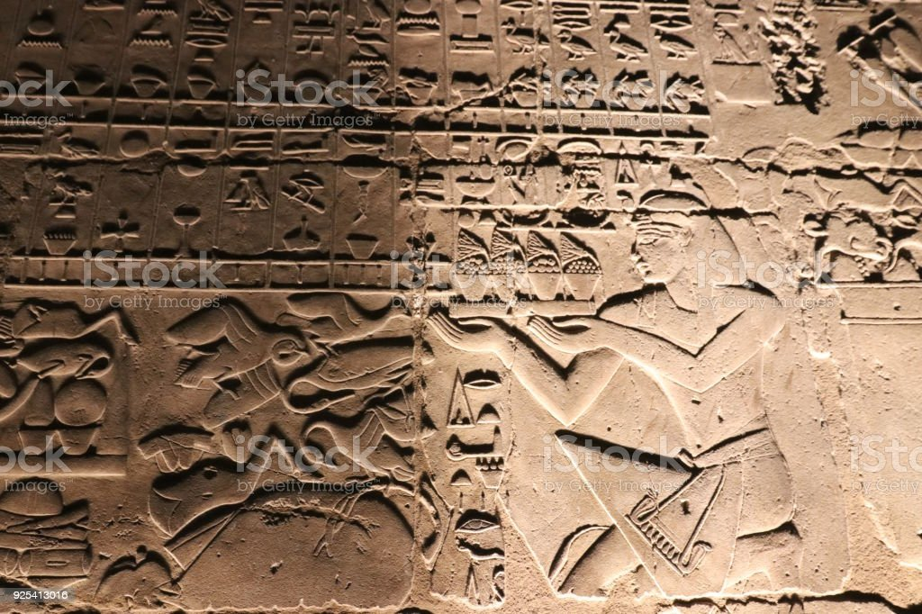 Hieroglyphic carvings on a wall of Luxor temple stock photo