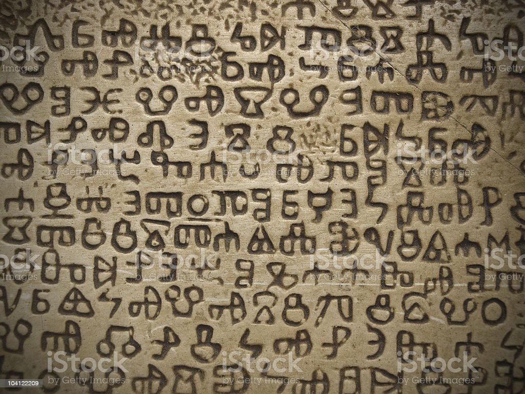hieroglyphics an ancient stone background royalty-free stock photo