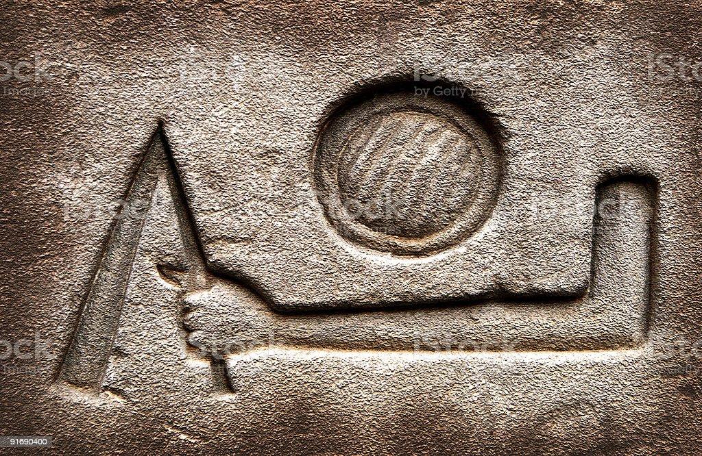 Hieroglyphics at Edfu temple. stock photo