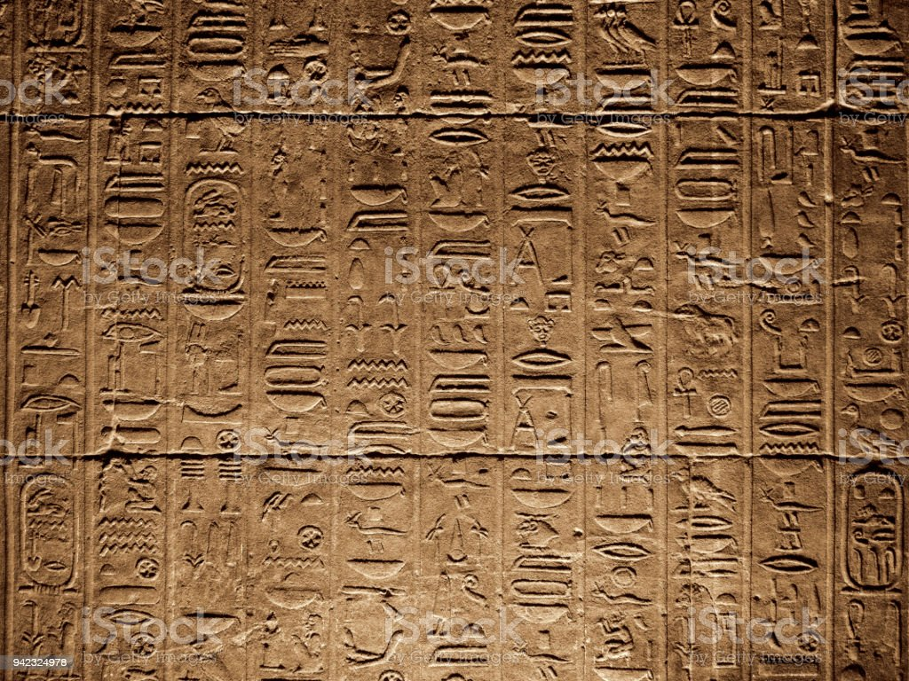 Hieroglyphics Background stock photo